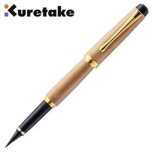 万年毛筆 筆ペン 高級 クレタケ ペンプレゼント 夢銀河 天然木 梨 万年毛筆 白 DAY140-17|nomado1230