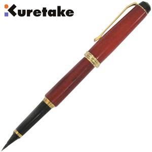 万年毛筆 筆ペン 高級 クレタケ ペンプレゼント 夢銀河 鹿角 万年毛筆 古代日本茜染 DAY140-25 nomado1230