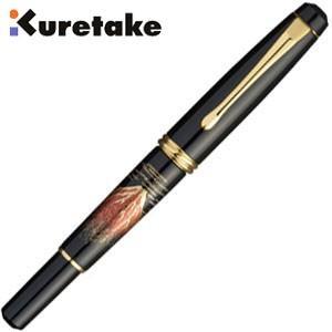 万年毛筆 筆ペン 高級 クレタケ ペンプレゼント 夢銀河 蒔絵物語 万年毛筆 赤富士 DAY140-29 nomado1230