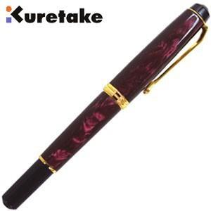 万年毛筆 筆ペン 高級 クレタケ ペンプレゼント くれ竹 夢銀河 万年毛筆 紫 DAY140-36|nomado1230