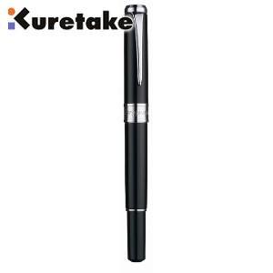 万年毛筆 筆ペン 高級 クレタケ ペンプレゼント スターリーナイト 万年毛筆 ブラック DAY141-1 nomado1230