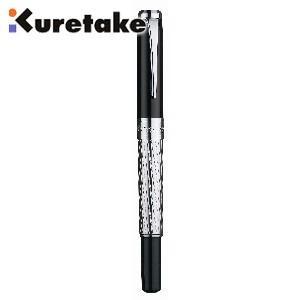 万年毛筆 筆ペン 高級 クレタケ ペンプレゼント スターリーナイト 万年毛筆 ラインシルバー DAY141-3|nomado1230