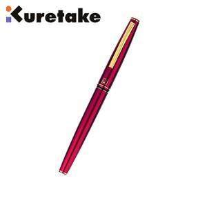 万年毛筆 筆ペン 高級 クレタケ 13号 万年毛筆 赤軸 DT141-13C|nomado1230