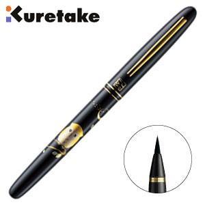万年毛筆 筆ペン 高級 クレタケ くれ竹 蒔絵物語 万年毛筆 ふくろう 黒 DU180-415 nomado1230