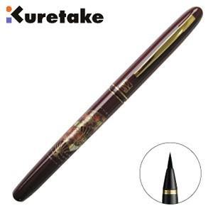 万年毛筆 筆ペン 高級 クレタケ くれ竹 蒔絵物語 万年毛筆 扇面 赤 DU181-115|nomado1230