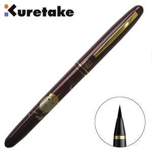 万年毛筆 筆ペン 高級 クレタケ くれ竹 蒔絵物語 万年毛筆 ふくろう 赤 DU181-415|nomado1230