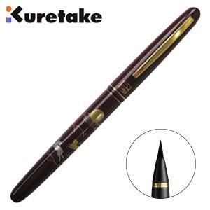 万年毛筆 筆ペン 高級 クレタケ くれ竹 蒔絵物語 万年毛筆 うさぎ 赤 DU181-515|nomado1230