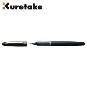 補充インク クレタケ 手紙ペン リフィル式 黒軸 ER186-010|nomado1230