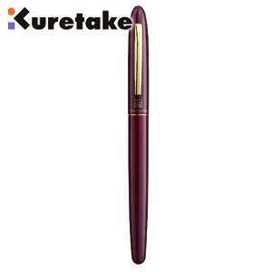 補充インク クレタケ 手紙ペン リフィル式 臙脂軸 ER187-010|nomado1230