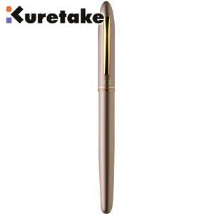 補充インク クレタケ 手紙ペン リフィル式 金軸 ER188-010|nomado1230