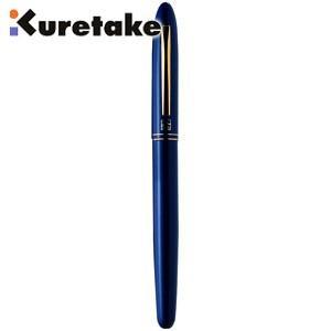 補充インク クレタケ 手紙ペン リフィル式 紺軸 ER190-010|nomado1230
