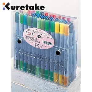 水性ペン クレタケ 長期欠品中入荷未定予約受付中 ZIG クリーンカラー 2 水性ペン 36色セット TC-6600/36V|nomado1230