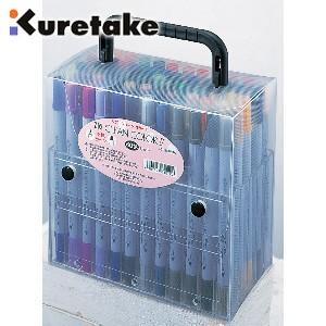 水性ペン クレタケ 長期欠品中入荷未定予約受付中 ZIG クリーンカラー 2 水性ペン 60色セット TC-6600/60V|nomado1230