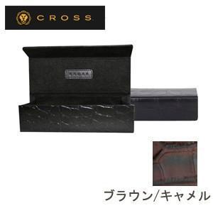 メガネケース オシャレ クロス ココ・バイ・カラー グラスケース ブラウン×キャメル AC058192-2|nomado1230