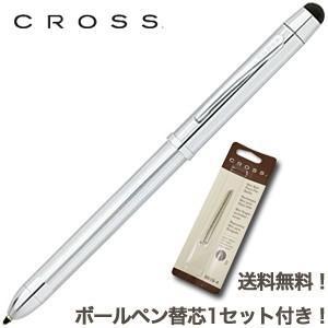 クロス 送料無料ボールペン替芯1セット付き TECH3 テックスリー プラス マルチペン クローム AT0090-1_1|nomado1230