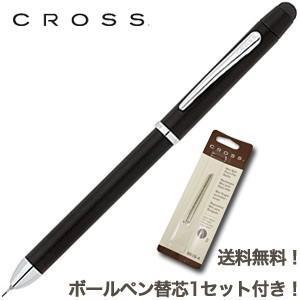 クロス 送料無料ボールペン替芯1セット付き TECH3 テックスリー プラス マルチペン ブラック AT0090-3_1|nomado1230