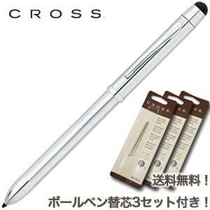 クロス 送料無料ボールペン替芯3セット付き TECH3 テックスリー プラス マルチペン クローム AT0090-1_3|nomado1230