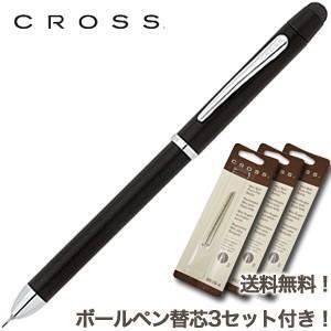クロス 送料無料ボールペン替芯3セット付き TECH3 テックスリー プラス マルチペン ブラック AT0090-3_3|nomado1230