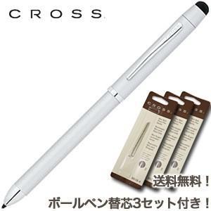 クロス 送料無料ボールペン替芯3セット付き TECH3 テックスリー プラス マルチペン サテンクローム AT0090-5_3|nomado1230