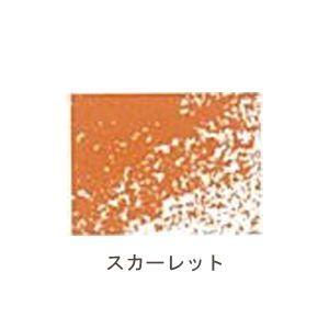 パステルペンシル コンテアパリ コンテ パステルペンシル スカーレット 12本セット No. 500171|nomado1230|02