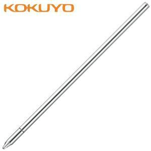 替芯 ボールペン コクヨ ボールペン替芯 0.7mm 10本セット PRR-YK7-|nomado1230
