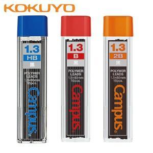 替芯 コクヨ キャンパス替芯 1.3mm 10セット PSR-C-|nomado1230