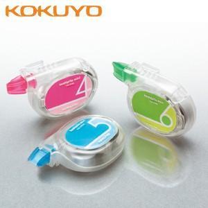 修正具 コクヨ 修正テープ ケシピタミニ 10セット PRR-YK7-|nomado1230