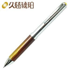 高級 ボールペン 名入れ 久慈琥珀 琥珀ボールペン 縞目 ボールペン BP1SIMA|nomado1230