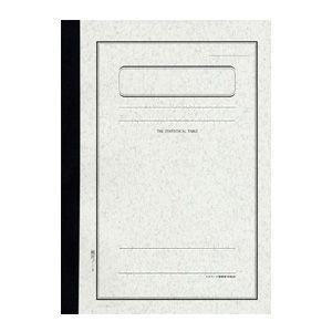 ノート B5 キョクトウ・アソシエイツ 統計ノート 準B5判 特殊罫 統計ノート 10セット JB5|nomado1230