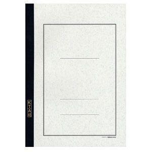 ノート A4 キョクトウ・アソシエイツ 特判ノート A4 8ミリ罫 40枚 KTノート 5セット KTA46|nomado1230