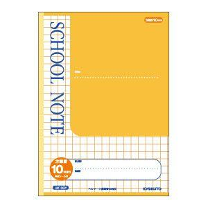 学習帳 キョクトウ・アソシエイツ スクールノート B5 方眼罫 10ミリマス 学習帳 イエロー 10セット LM10GY|nomado1230