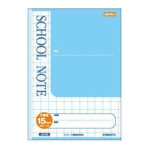 学習帳 B5 方眼 キョクトウ・アソシエイツ スクールノート B5 方眼罫 学習帳 15ミリマス ブルー 10セット LM15G|nomado1230