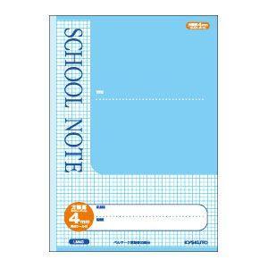 学習帳 B5 方眼 キョクトウ・アソシエイツ スクールノート B5 方眼罫 学習帳 4ミリマス ブルー 10セット LM4G|nomado1230
