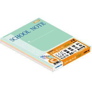 学習帳 B5 方眼 キョクトウ・アソシエイツ スクールノート B5 方眼罫 5ミリマス 学習帳 5冊束 ブルー 5セット LM5G05|nomado1230