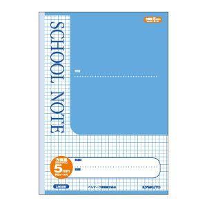 学習帳 B5 方眼 キョクトウ・アソシエイツ スクールノート B5 方眼罫 5ミリマス 学習ノート ブルー 10セット LM5GB|nomado1230
