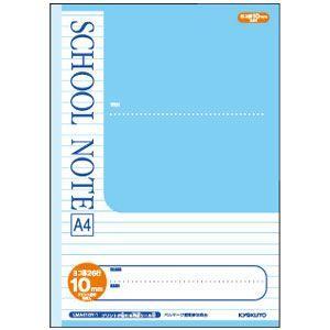 学習帳 A4 横罫 キョクトウ・アソシエイツ スクールノート A4 スクールノート 10ミリ横罫 ブルー 10セット LMA410Y-1|nomado1230