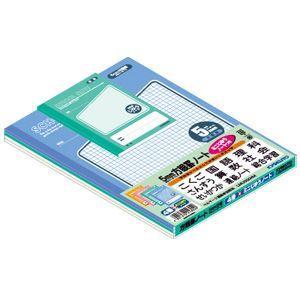 学習帳 B5 方眼 キョクトウ・アソシエイツ B5 スクールノート 方眼罫 4冊束 おまけ付 アソート 33セット LMU5G04M|nomado1230