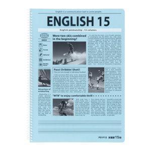 学習帳 キョクトウ・アソシエイツ スプリングノート 6号判 英習帳 15段 シングルリングノート 5セット P01F15|nomado1230