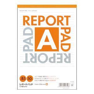 レポートパッド B5 キョクトウ・アソシエイツ クロスレポート B5判 A罫 50枚 レポートパット 10セット R50A|nomado1230