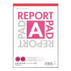 レポートパッド B5 キョクトウ・アソシエイツ クロスレポート B5判 A罫 80枚 レポートパット 10セット R80A|nomado1230