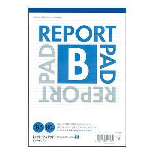レポートパッド B5 キョクトウ・アソシエイツ クロスレポート B5判 B罫 80枚 レポートパット 10セット R80B|nomado1230