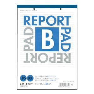 レポートパッド B5 キョクトウ・アソシエイツ クロスレポート 天穴 B5判 B罫 80枚 レポートパット 10セット RP80B|nomado1230