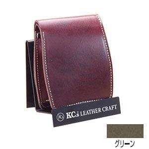 メンズ財布 革 名入れ ケイシーズ(KCs) プレーン ベーシック グリーン ビルフォード KIB009GR|nomado1230