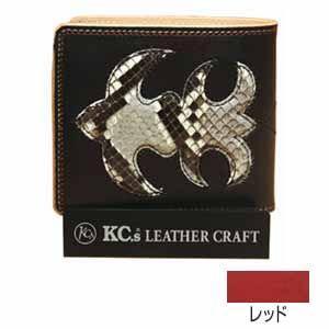 メンズ財布 革 名入れ ケイシーズ(KCs) インレイ&オーバーレイ サンタフェ レッド パイソン ビルフォード KMB006RD|nomado1230