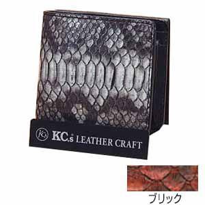 メンズ財布 革 名入れ ケイシーズ(KCs) エキゾチック サンタフェ ブリック ラッセルパイソン ビルフォード KPB013BQ|nomado1230