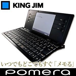 デジタル文具 キングジム デジタルメモ ポメラ DM100|nomado1230
