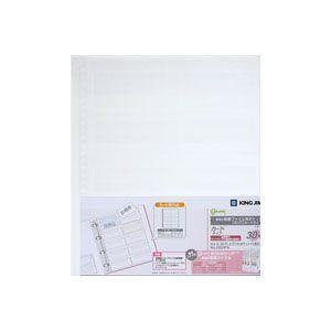 クリアポケット A4 キングジム スキットマン A4 タテ型 家庭の医療ファイル用ポケット 30穴カードタイプ 2850PA 乳白 2850PA|nomado1230|03