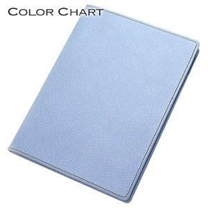 メモカバー 革 カラーチャート Mサイズ メモ スカイブルー AA0243|nomado1230