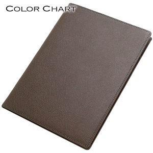 メモカバー 革 カラーチャート Mサイズ メモ アースブラウン AA0245|nomado1230