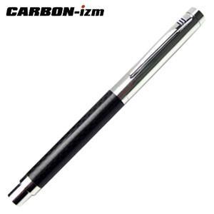 高級 ボールペン 名入れ カーボンイズム CBC ボールペン 003 クロームメッキ/ブラック CB100-005|nomado1230